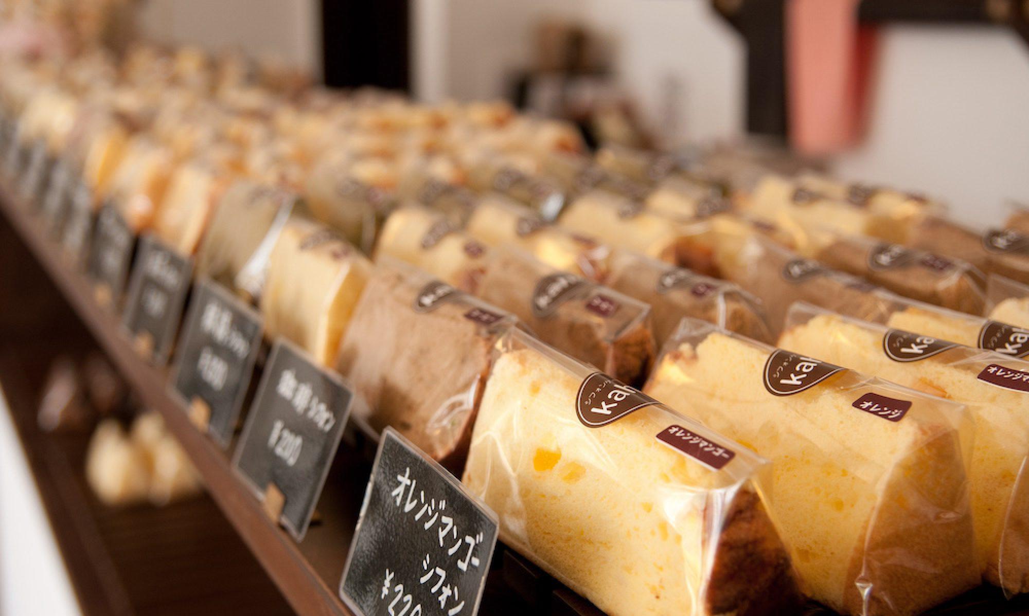 シフォンケーキのお店kahon【公式HP】